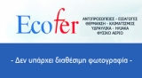 Κλιματισμός ECOFER UVC09 AIR CONDITIONERS WITH UVC TECHNOLOGY AND ANTI-VIRUS FILTER